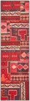 Hand Knotted Persian Patchwork Rug - Red